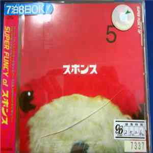 Zoobombs - Super Funcy Of Zbons / ズボンズ album FLAC