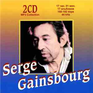 Serge Gainsbourg - MP3 Collection album FLAC