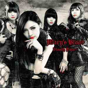 Mary's Blood - Bloody Palace album FLAC